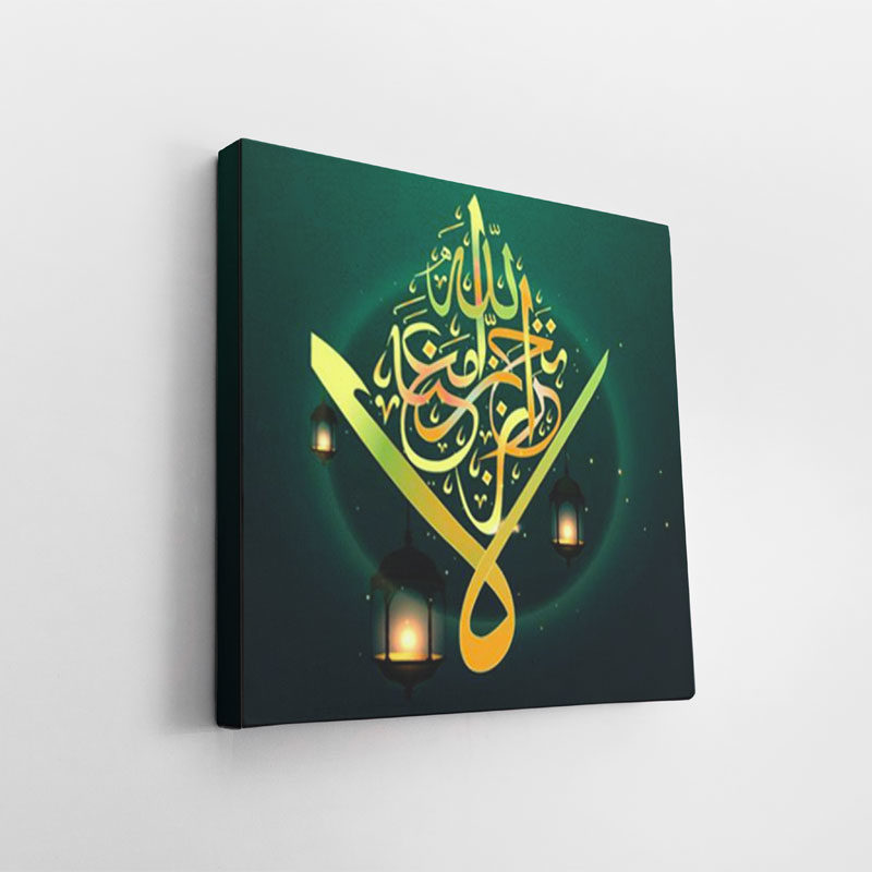canva islam la tahzane