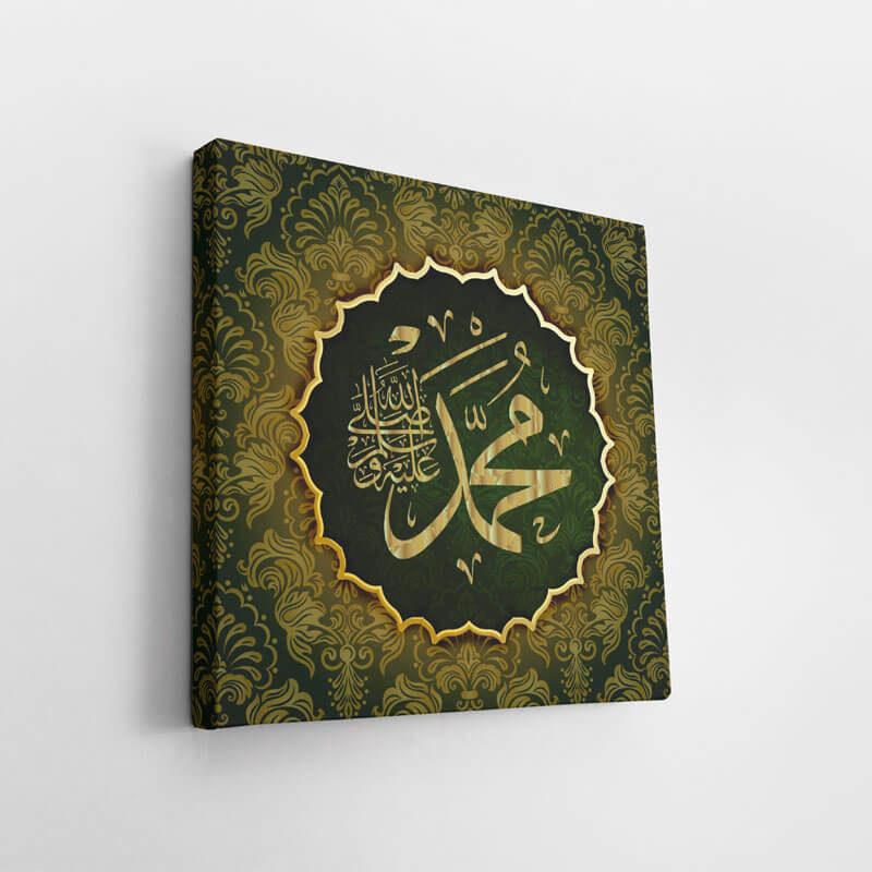 canva islam mohammad saws