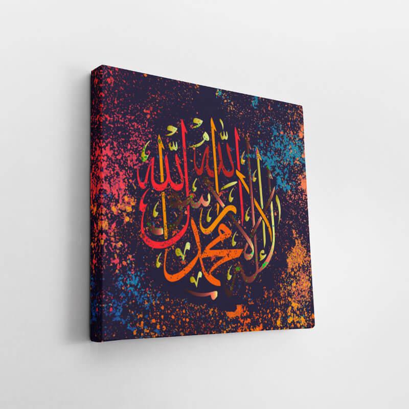 canva islam unicite