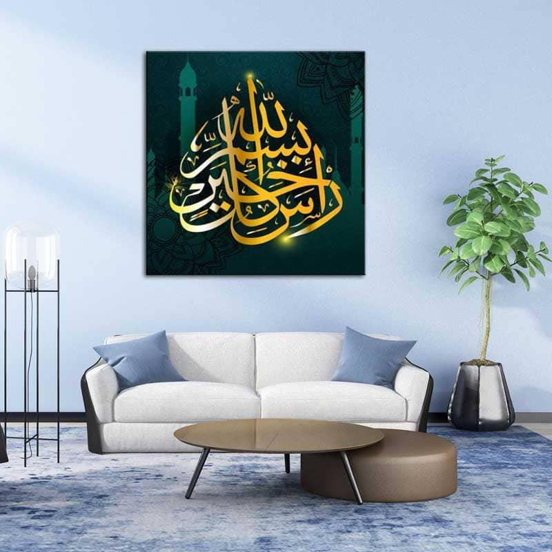 tableau calligraphie arabe bimi lah