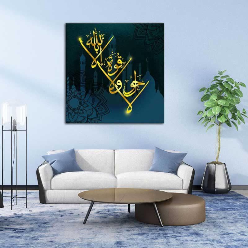 tableau calligraphie arabe hawlaqa