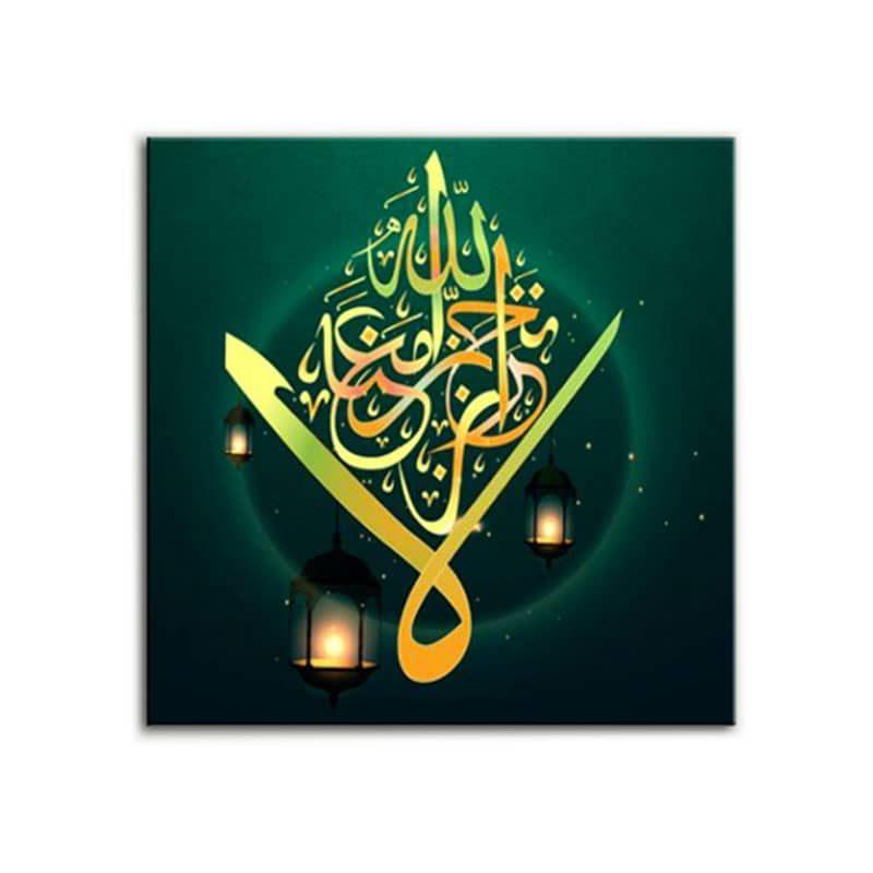 tableau calligraphie arabe la tahzane