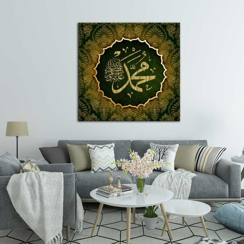tableau calligraphie arabe mohammad saws