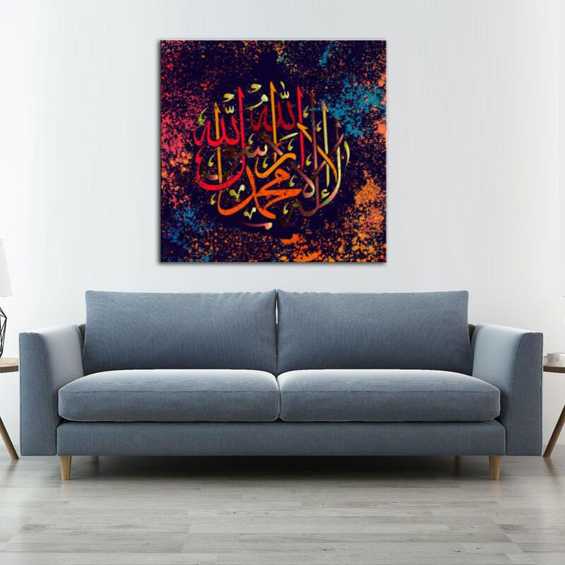tableau calligraphie arabe unicite