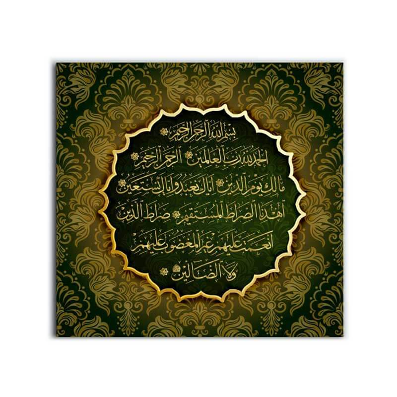 tableau islam al fatiha