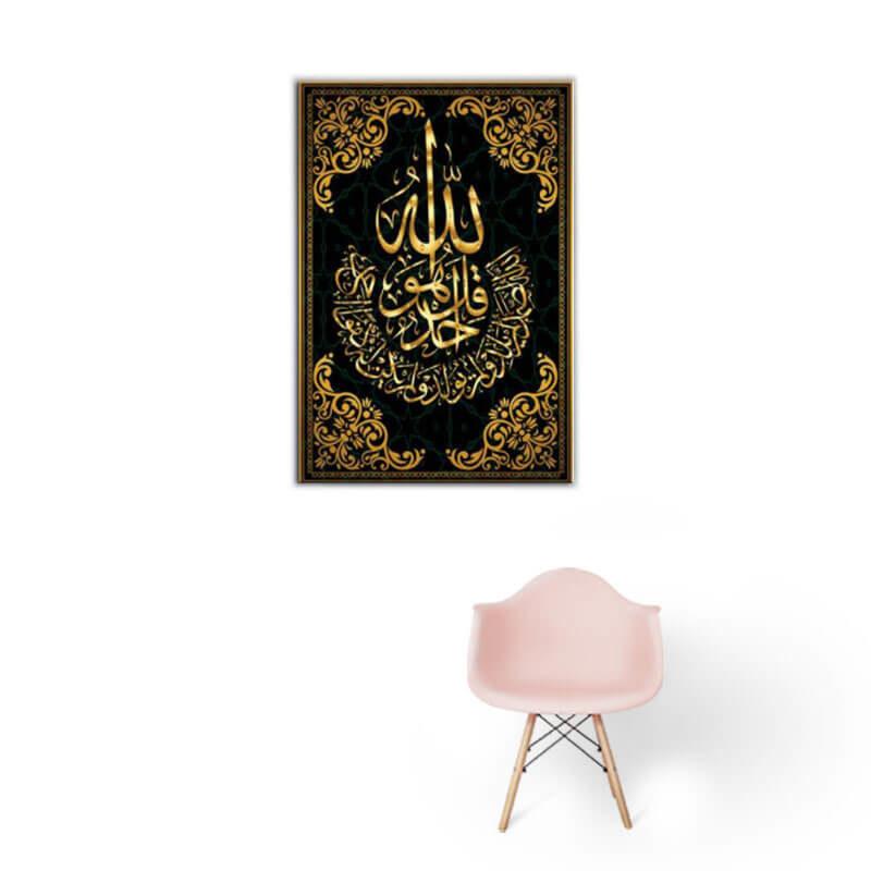 tableau islam al ikhlas