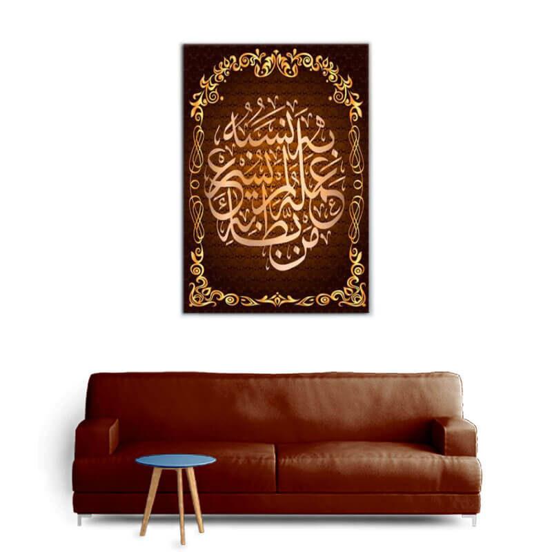 tableau islam hadith