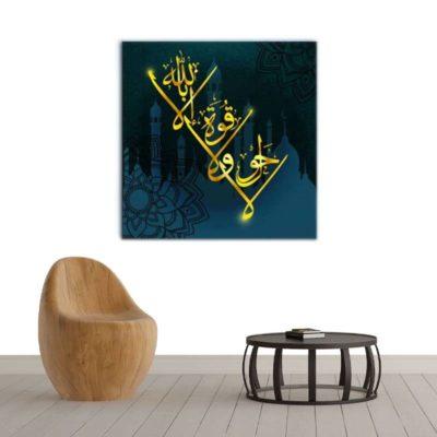 tableau islam hawlaqa