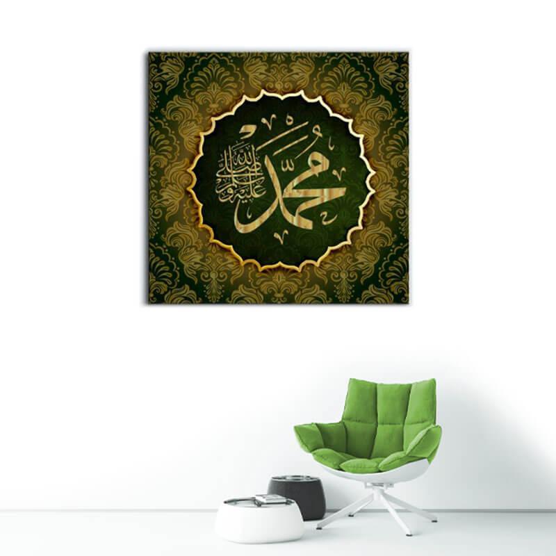 tableau islam mohammad salla Laho alayhi wa Salam