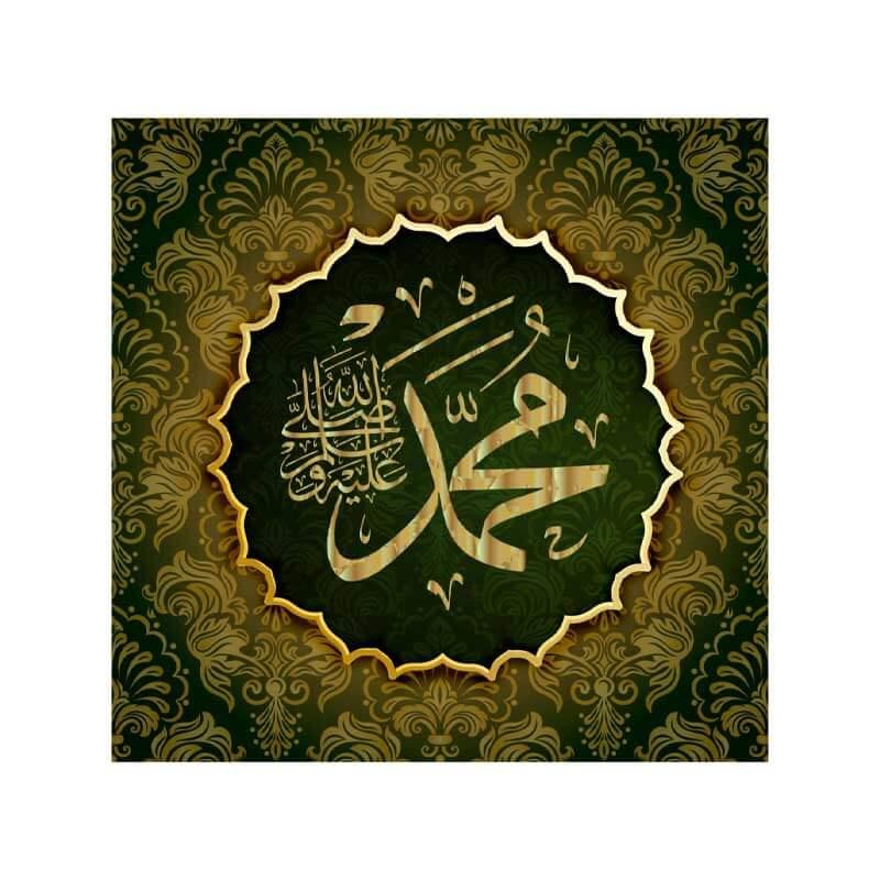 tableau islam mohammad saws muslim mine