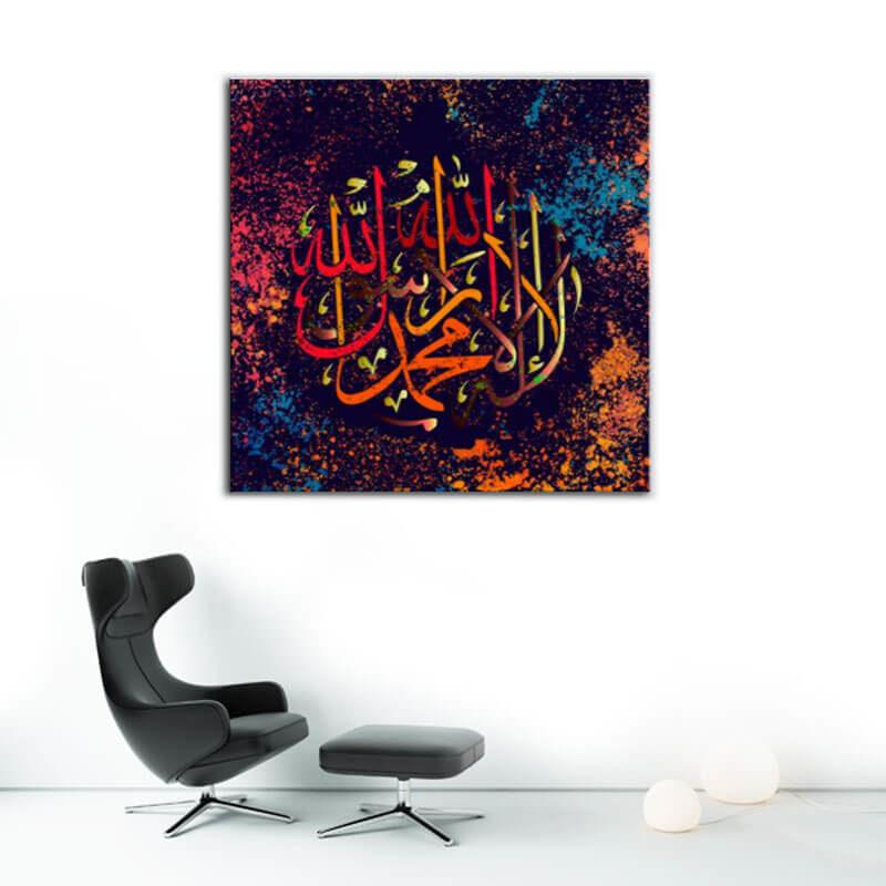 tableau islam unicité