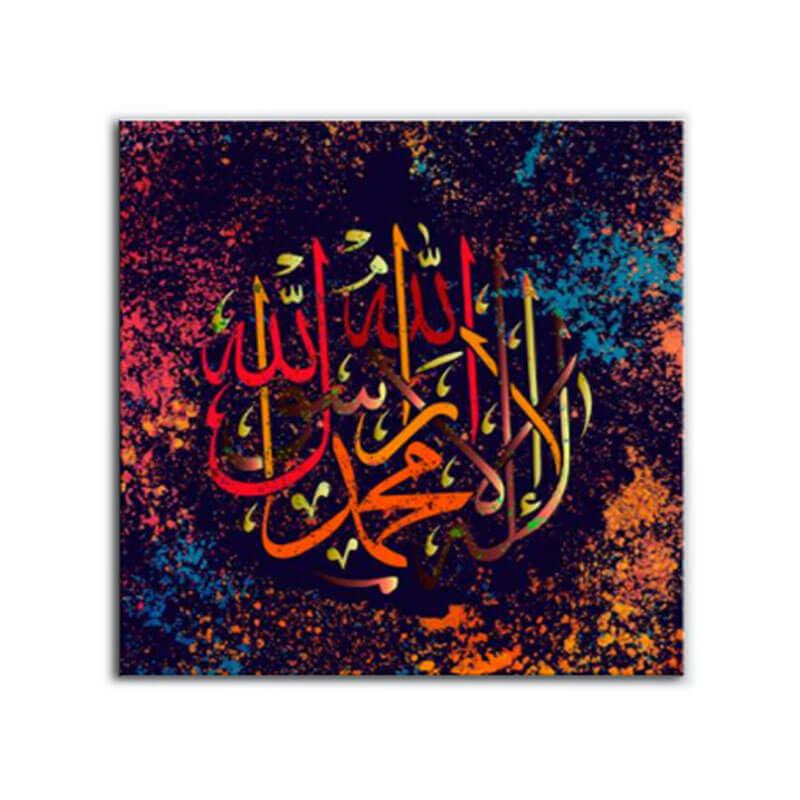 tableau islam unicité muslim mine