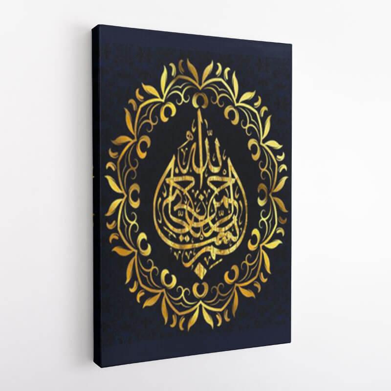 canva bismillah arabesque
