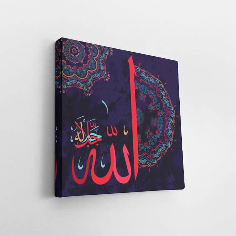 canva islam allah