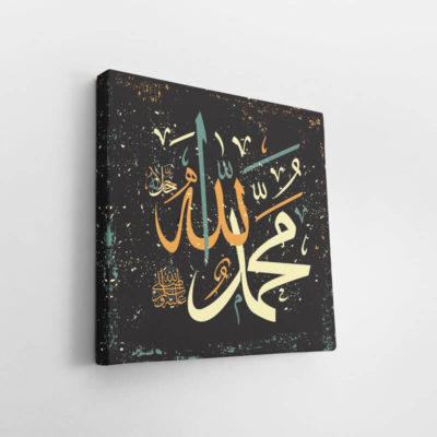 canva islam allah mohammad saws