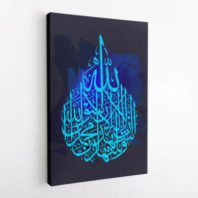 canva islam attestation de foi