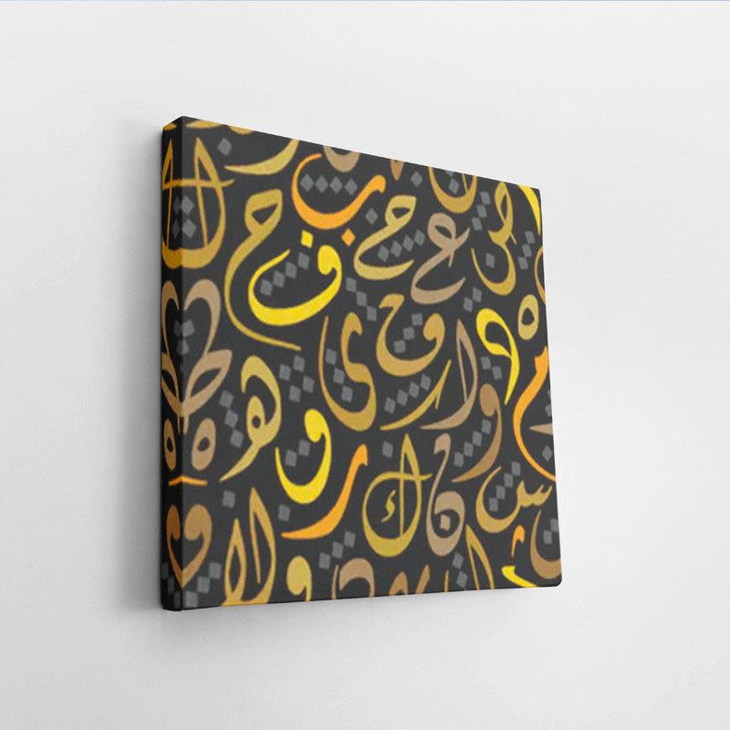 canva islam calligraphie arabe diwani
