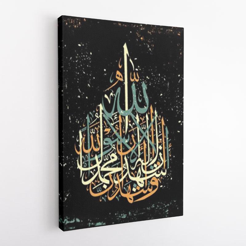 canva-islam-achhadou-ana-la-ilaha-illa-allah