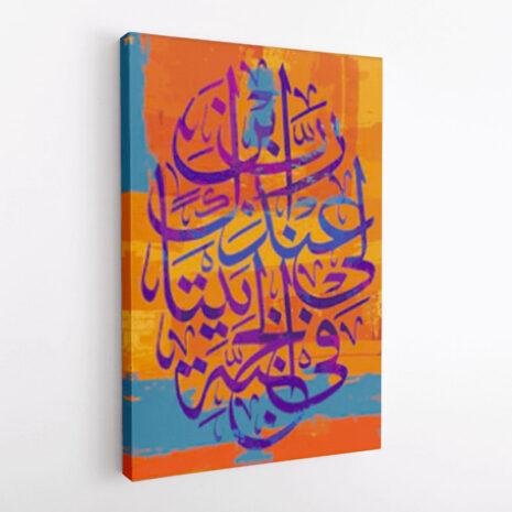 canva islam jennah