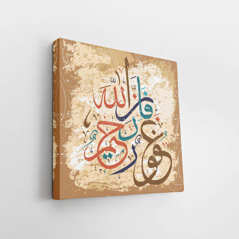 canva islam misericorde
