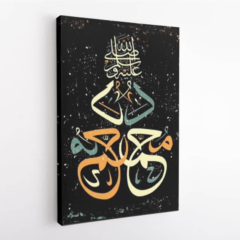 tableau islamique décoratif mohammad