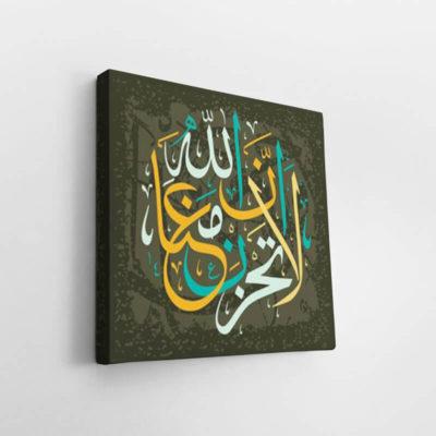 canva islam ne sois pas triste