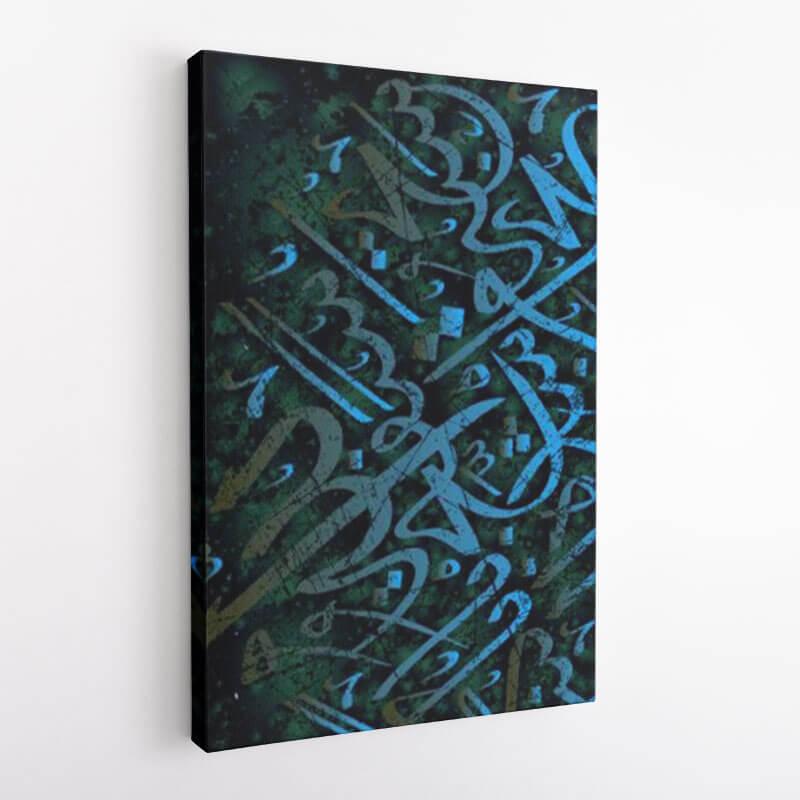 canva islam poeme muslim mine