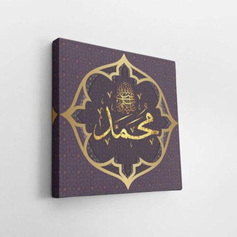 canva islam prophète muhammad saws