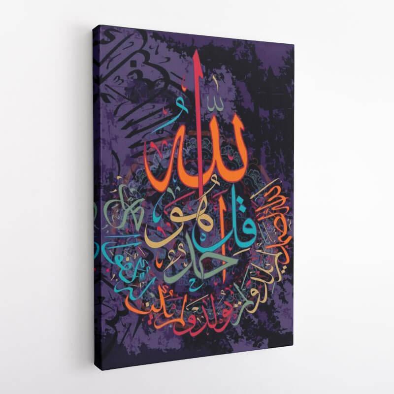 canva islam qul hua Laho ahad