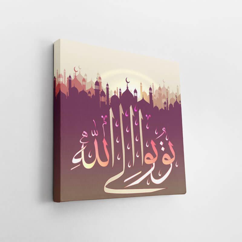 canva islam repentir