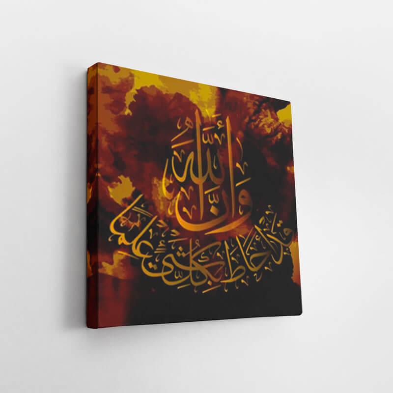 canva islam sourate at talaq