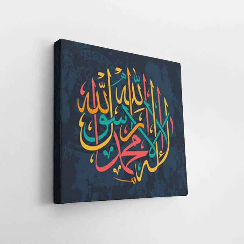 canva islam tawhid coloré