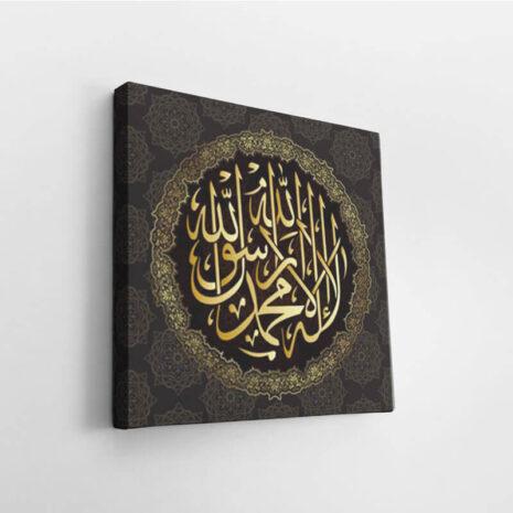 canva islamique chahada vert
