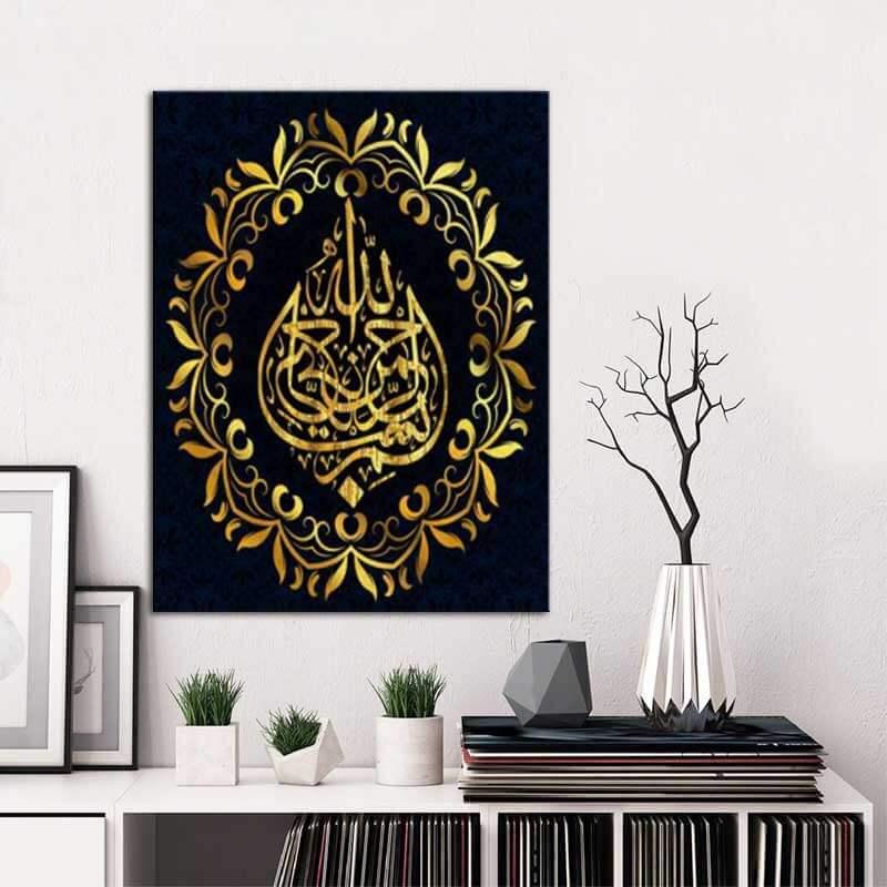 tableau bismillah arabesque