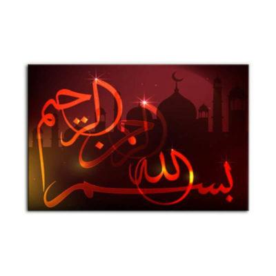tableau bismillah rouge muslim mine