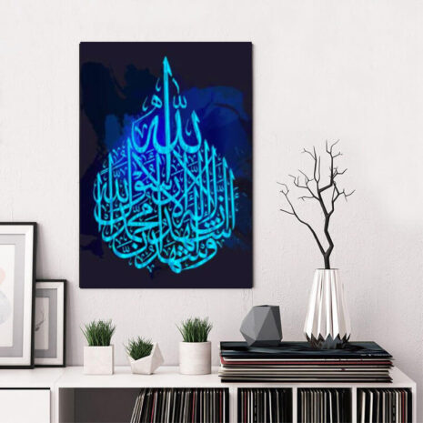 tableau calligraphie arabe attestation foi