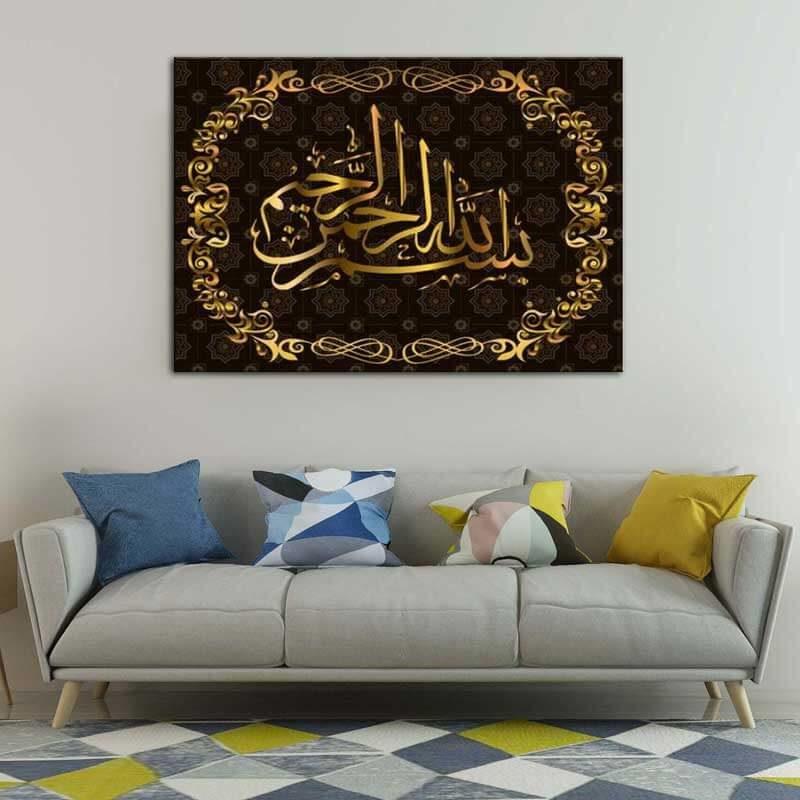 tableau calligraphie arabe bismillah doré