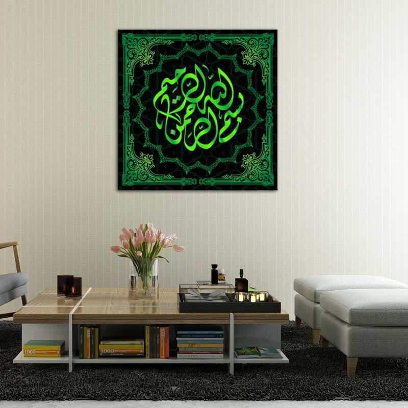 tableau calligraphie arabe bismillah vert
