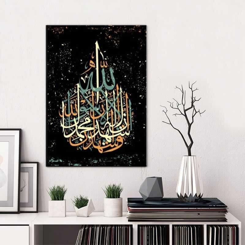 tableau calligraphie arabe chahada