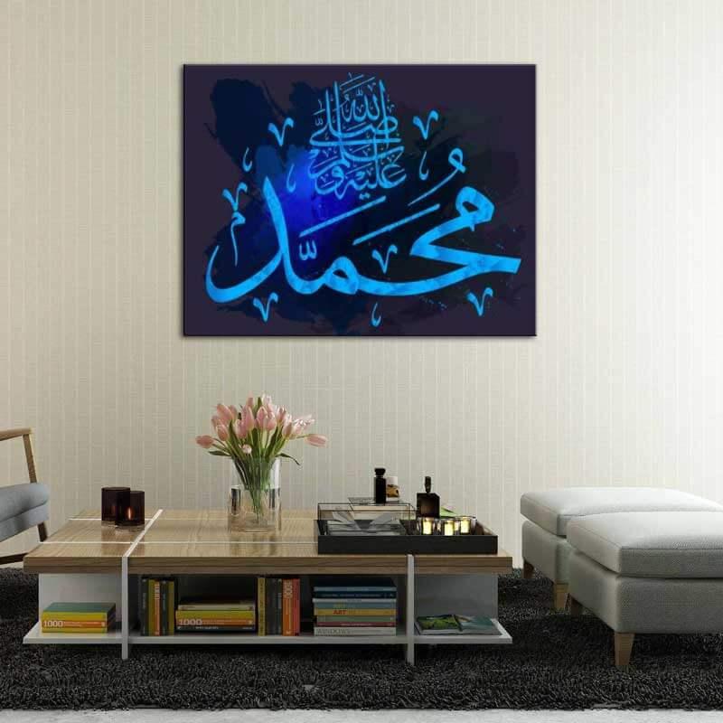 tableau calligraphie arabe mohamed saws bleu