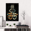 tableau calligraphie arabe mohammad miroir