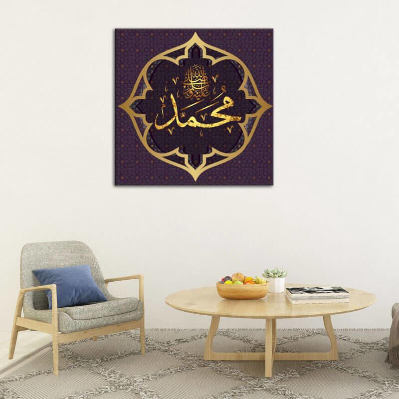 tableau calligraphie prophète muhammad saws