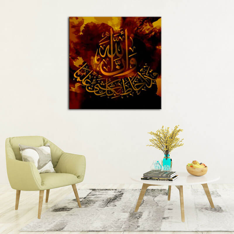 tableau calligraphie arabe sourate 65