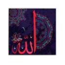 tableau islam allah muslim mine