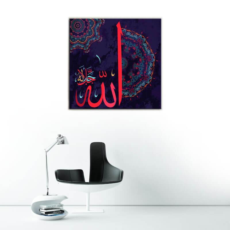 tableau islam allah