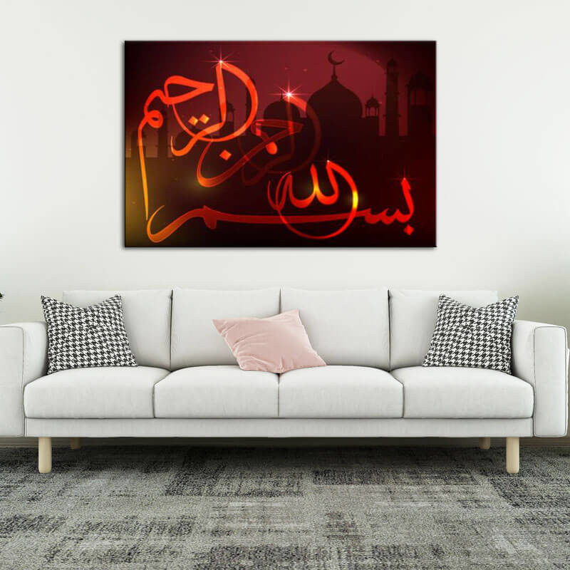 tableau islam basmalah rouge