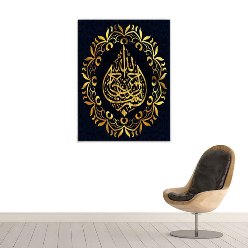 tableau-islam bismillah arabesque