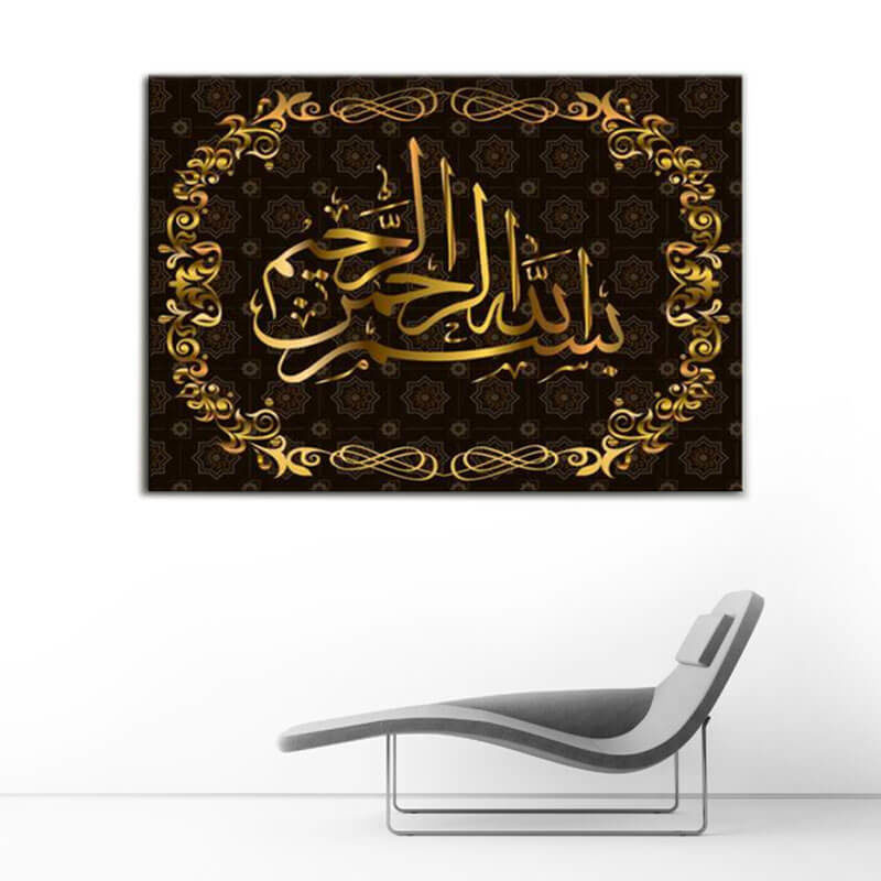 tableau islam bismillah doré