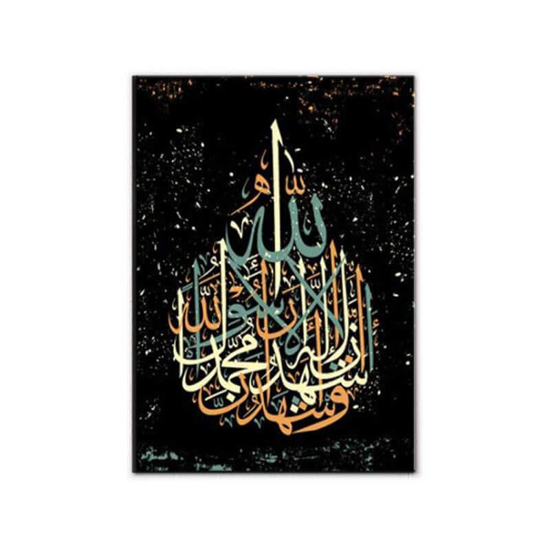 tableau islam chahada muslim mine