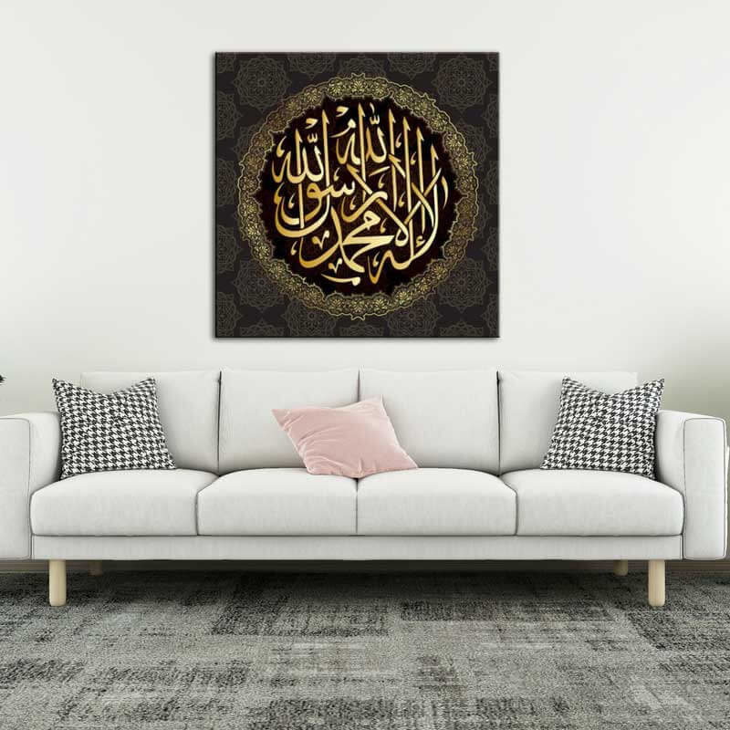 tableau islam chahada vert